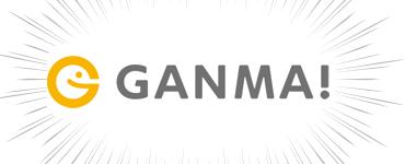 s_ganma